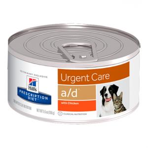 Latitas de comida húmeda Urgent care a/d canine feline de Hills Prescription Diet